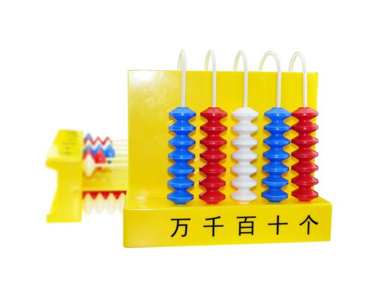 竖式计数器(长沙教学仪器品牌)